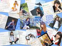 2011年もりさゆるカレンダーサンプル
