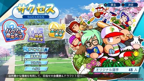 md_success_1