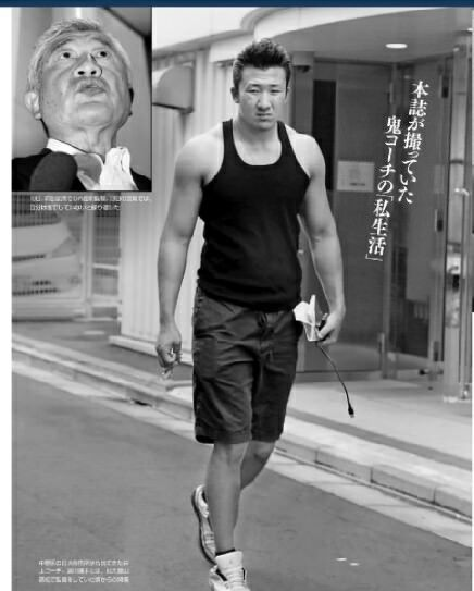 井上奨コーチの過去の経歴が異常だった ...