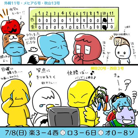 a8fe2b8c-s