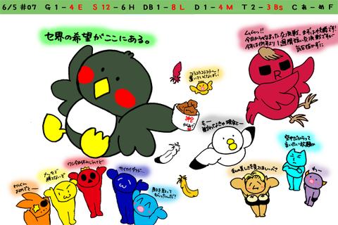 db5dd607-s