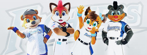 main_mascot_sp_2018