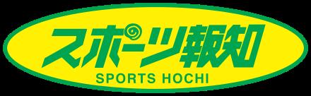 Sports_Hochi_logo.svg