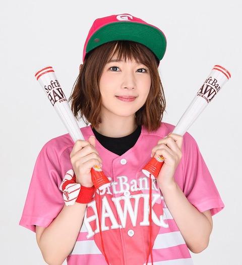 【朗報】内田真礼さん、9月8日オリックスvsソフトバンク戦で始球式を行う事が決定