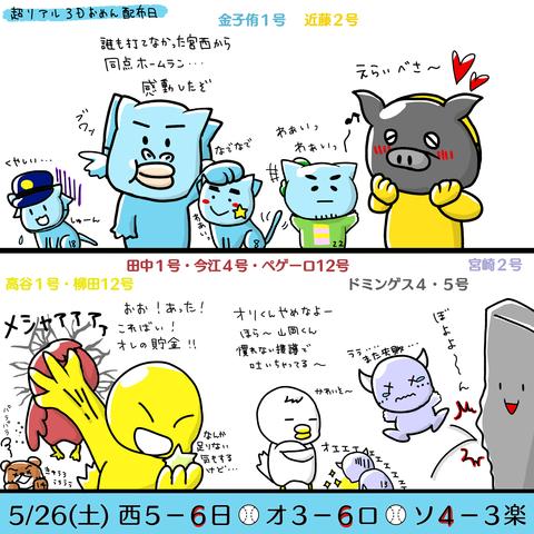 1453a906-s