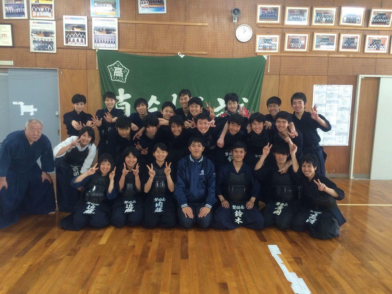 南 高校 磐田 磐田南高校受験対策|現在の偏差値から合格|オーダーメイドカリキュラム