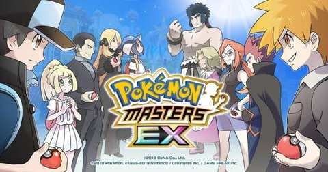 pokemon_mastersEX