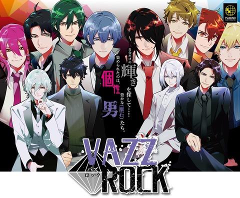 vazzrock