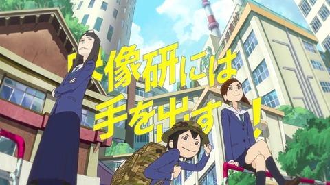 eizouken_anime
