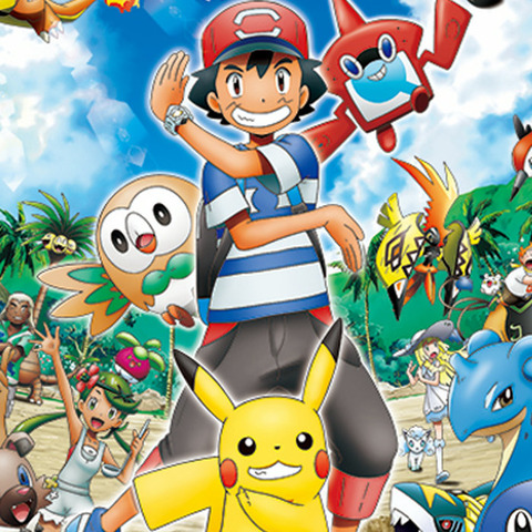 pokemon_sunmoon_anime