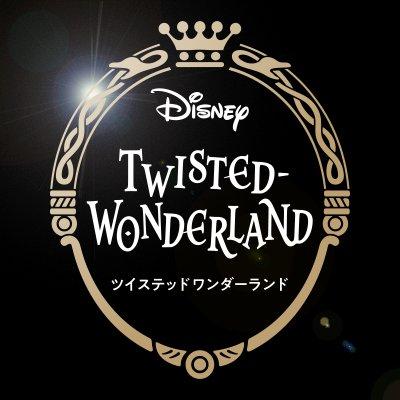 twistedwoderland