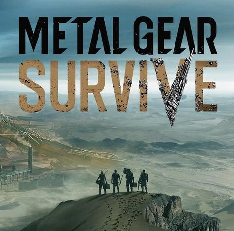 metalgear_survive