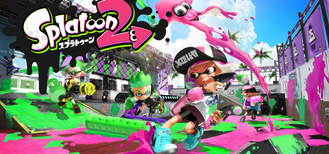 splatoon2