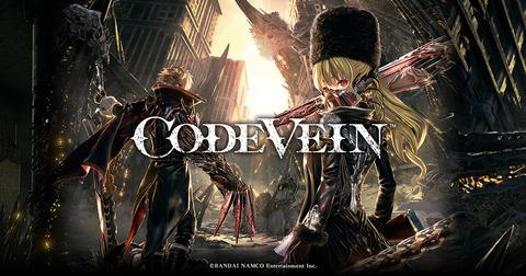 codevein