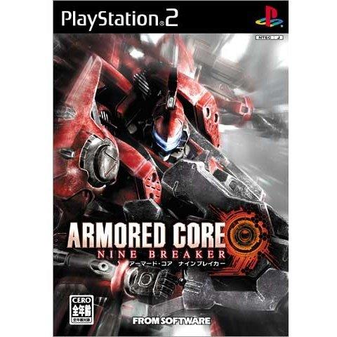 armoredcore