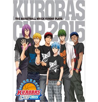 kurobasucup2015