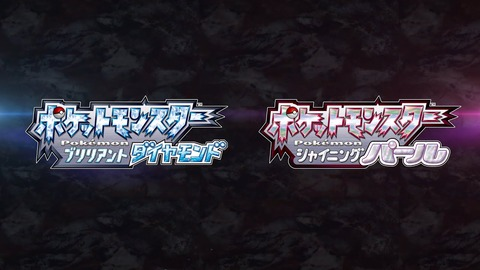 pokemon_daiya&pa-ru_remake