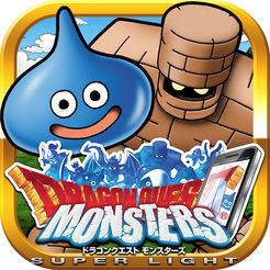dragonquest_monsters_superlight