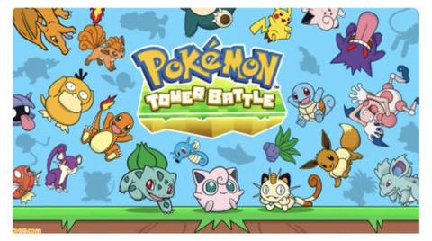 pokemon_towerbattle