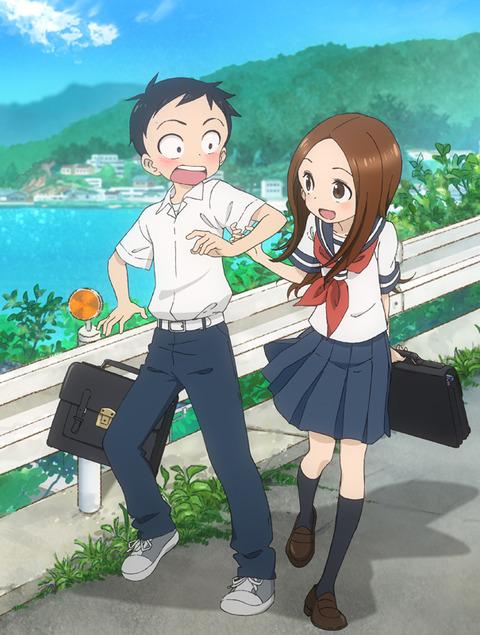 karakaijyouzunotakagisan_anime