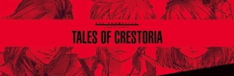 tales_of_crestoria