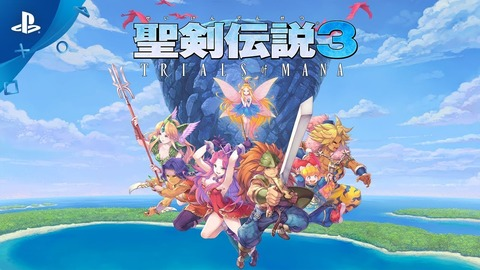 seikendensetu3_trials_of_mana
