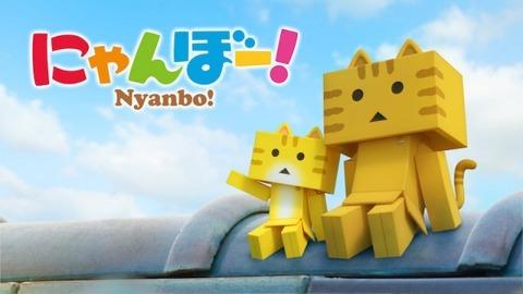 nyanbo-_anime