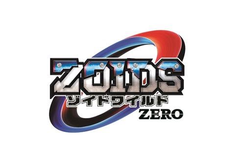zoidswild_zero