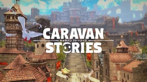caravanstories