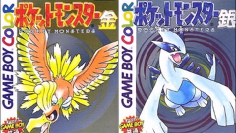 pokemon_gold&silver