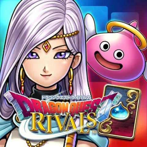 dragonquest_rivals