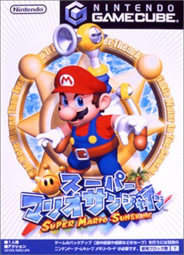 supermario_sunshine