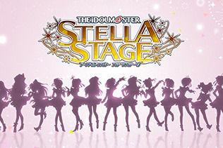 aimasu_stellastage