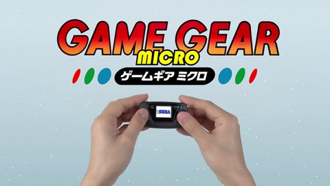 gamegearmicro
