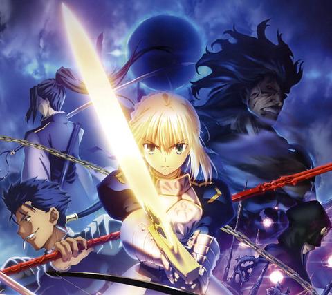 fate_staynight_anime