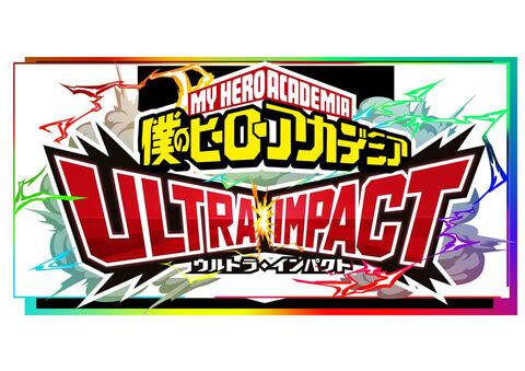 新アプリゲーム『僕のヒーローアカデミア ULTRA IMPACTウルトラ・インパクト』 2021年より配信!ヒーローたちの個性炸裂バトルRPG