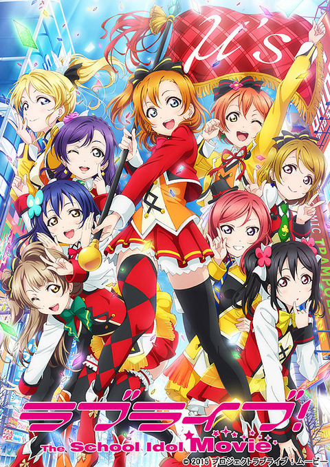 lovelive_movie