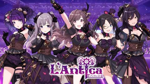 lantica
