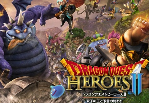 dragonquest_heroes2