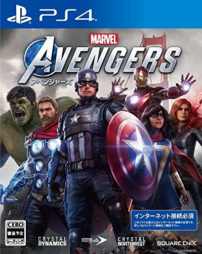 avengers_game
