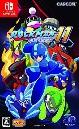 rockman11