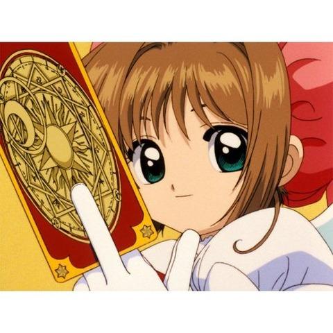 ccsakura_anime