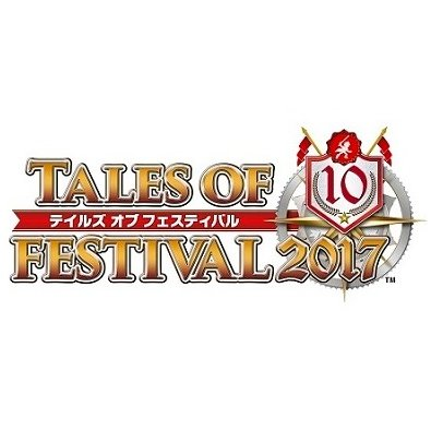 tales_of_festival2017