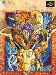 dragonquest6