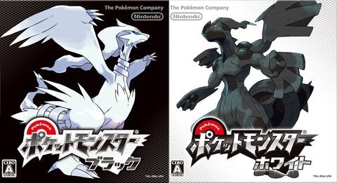 pokemon_black&white