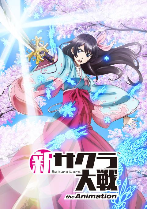 sinsakurataisen_anime