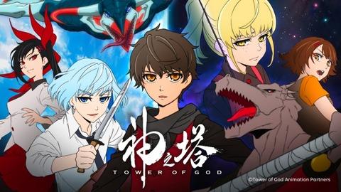 kaminotou_anime