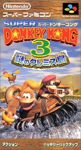 superdonkeykong3
