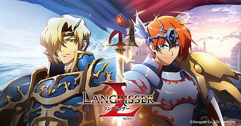 langrisser_mobile