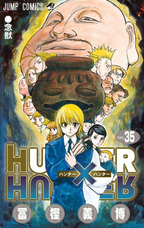 hunter×hunter35